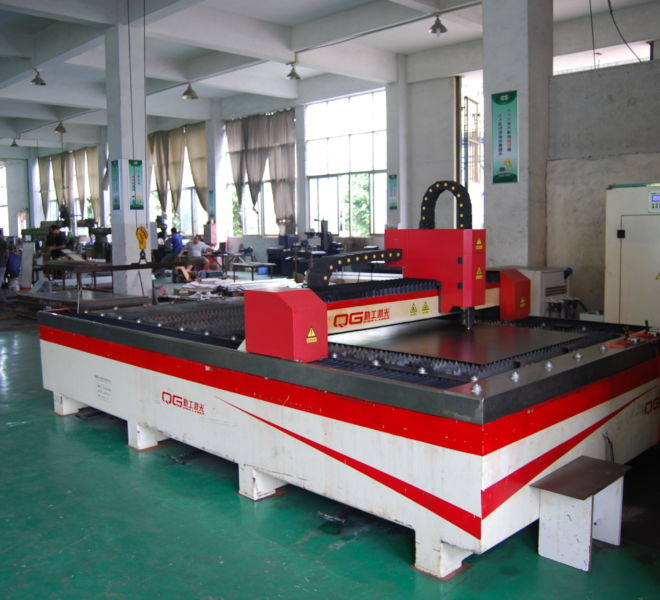 our factory GA Retail